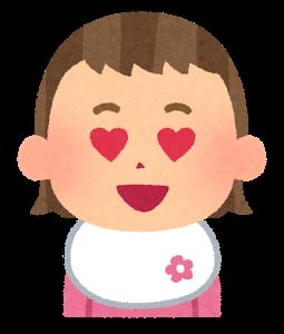 小さな女の子の赤ちゃんが目をハートにして恋している顔