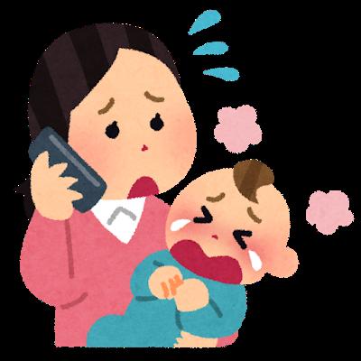 赤ちゃんが病気になって焦っているお母さんが、急いで病院に電話