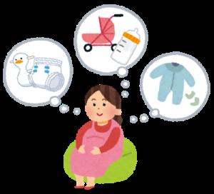 おむつやベビーカーや服など、妊娠中の女性が出産後に必要になってくるベビー用品を想像